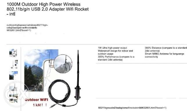 Image gallery for 1000M Outdoor High Power Wifi Antenna-Receiver
