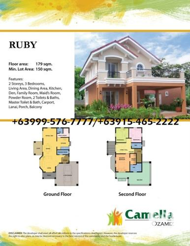 4 Bedroom House Lot Camella Pagadian Camella Homes Pagadian City Pagadian City For Sale In