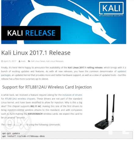 Alfa AWUS036ACH AC1200 WiFi USB 3 0 Adapter Kali Linux Compatible