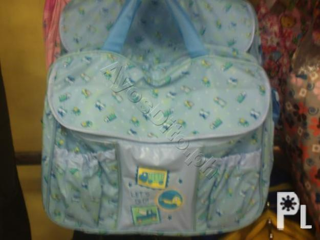 BAGS YOUR BABYS NEEDS