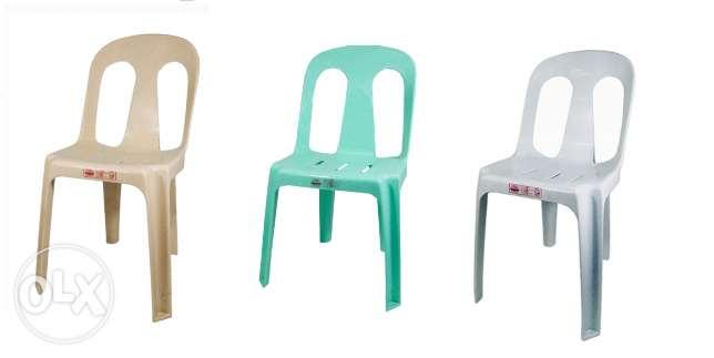Cofta Ruby Mid Plastic Chairs Stacking Chairs Outdoor ...