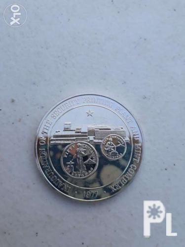 Inauguration of printing plant Silver coin