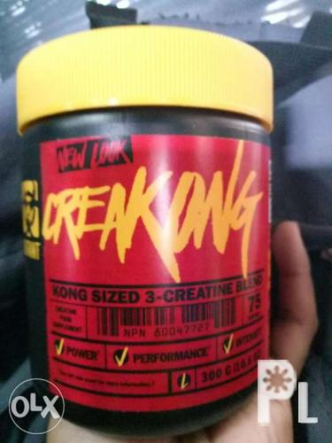 Mutant creakong 75 serving 2020 expiry