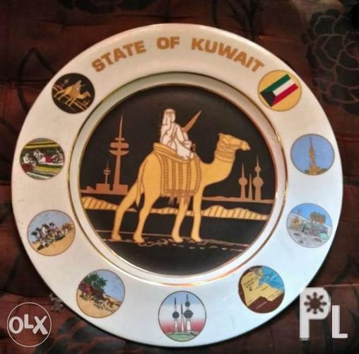 Plate State of Kuwait for Sale in Teresa, Calabarzon Classified