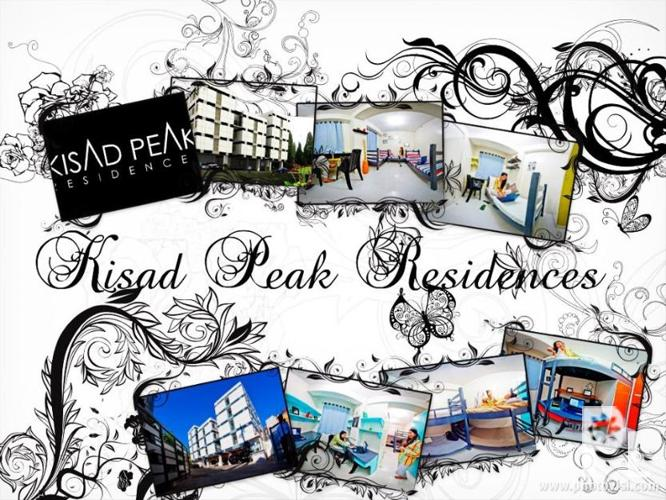Room for Rent in Baguio City - Kisad Peak Residences ?