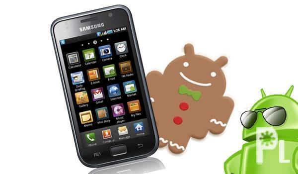 Samsung Galaxy S1 for promo price in San Juan, Calabarzon for sale