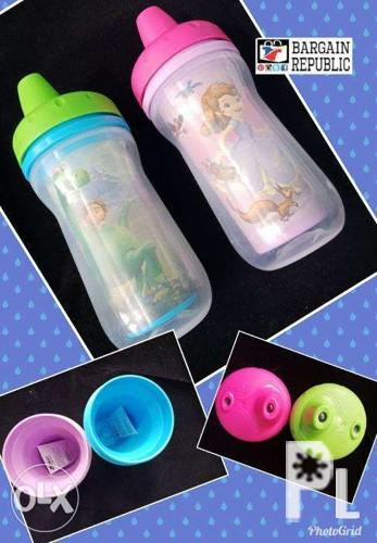 The First Years Insulated Sippy Cup NUK Insulated Hard