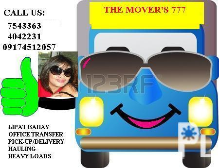 THE MOVERS 777, Imus
