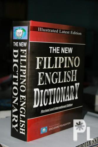 THE NEW FILIPINO ENGLISH DICTIONARY Illustrated (FED