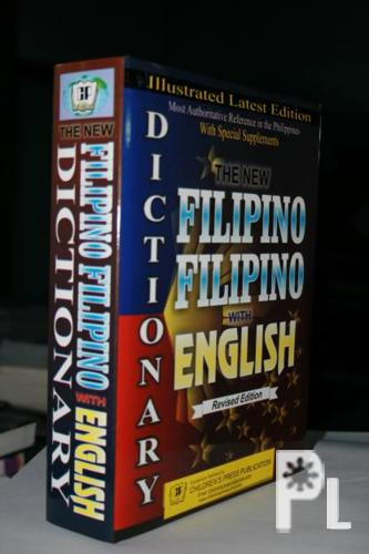 THE NEW FILIPINO FILIPINO WITH ENGLISH DICTIONARY (FFD) for