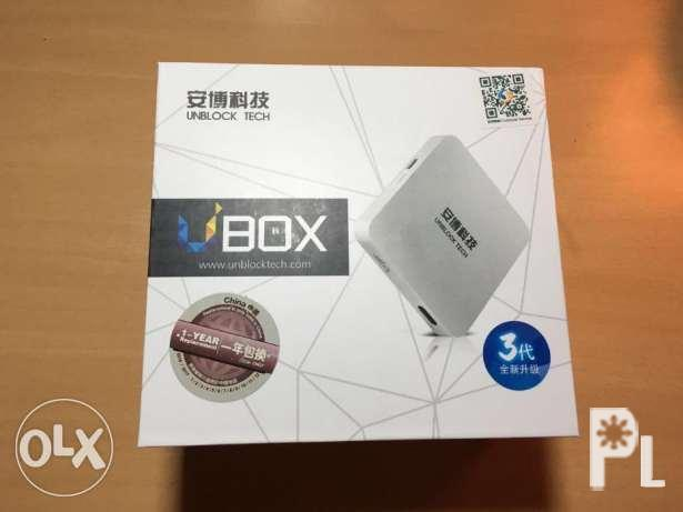 Unblock Tech Gen 3 S900Pro UBOX3_16G with BLUETOOTH for Sale