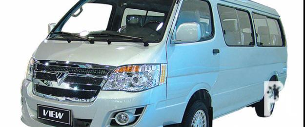88651f26fb Image gallery for WANTED TO BUY BRAND NEW VAN FOR SHUTTLE FOR A VERY ...
