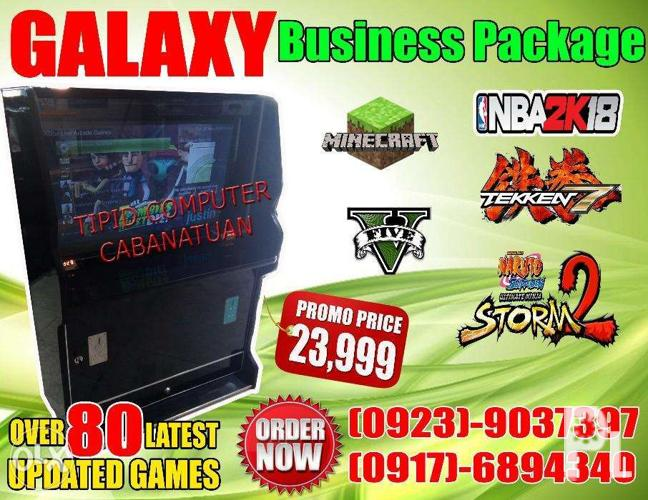 Xbox 360 Jasper Business Package