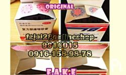 Deskripsiyon fajai28onlineshop FB: taken_babyboo@yahoo.com BL CREAM WHOLESALE: 23 pesos only RETAIL: 25 pesos only NOTE Beware of fake, there is a new product that looks just like the original but its effect is different, instead it whitens, it darkens