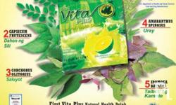 Description Thursday, May 10, 2007 All About First Vita Plus After many months of intensive medical research and scientific study our team of experts led by former Department of Health Secretary and Philippines Foremost herbalist Dr. Jaime Galvez Tan,