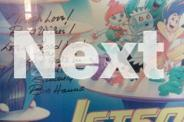 poster of Jetsons the movie with bill hannah signature,