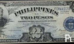 1944 USPI Victory 2 Pesos Treasury Certificate old