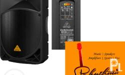 Brand New Behringer B115DMP3 - 1000w Powered Speaker On
