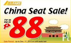 CEBU PACIFIC PROMO FARE FOR AS LOW AS PHP88 CHINA SEAT