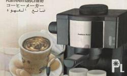American Home Coffee Maker capacity: 2 cups