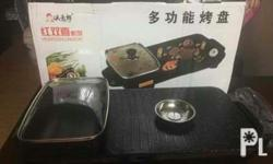 Korean Pot Brand New. By order. Adjustable thermostat