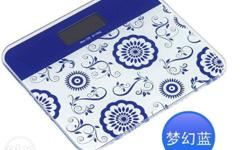FASHION DESIGN ELECTRONIC PERSONAL SCALE Keeping track