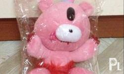 Gloomybear Cyclops rare With tag Sf excluded Quiet
