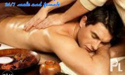 Home service massage Home hotel and condo we have male