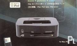 iDuo iPod docking and card reader sync/charge iPod via
