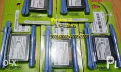 iPod Replacement Lithium Polymer Batteries: BNEW/