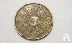"Up for sale is an Israel Coin "" Jerusalem "" 1984."