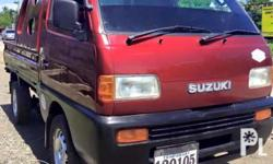Japan Surplus Suzuki Carry Multicab