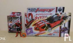 Item's Sold As Is Kamen rider drive set = has some