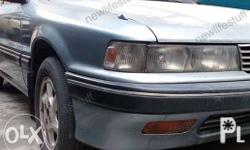 Parting Out a 1990 Mitsubishi Galant SS Automatic Most