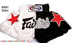 Muay thai shorts fairtex