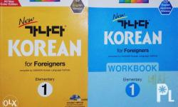 The best textbook & workbook to learn Korean. The