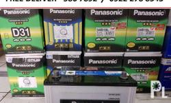 Brandnew Panasonic Longlife Maintenance Free Battery