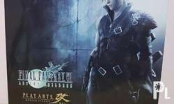 All are authentic. BIB Play Arts Kai Dragoon Box -