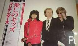 The pretenders and boomtown rats lp records plaka Vg