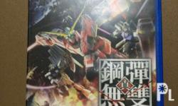 For Sale: R3 Shin Gundam Musou - Japanese voice,
