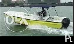 SU-D695 Rescue Boat or Speed Boat Size: