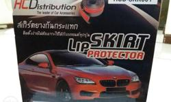 For sale: Bnew rubber lip skirt protector Universal