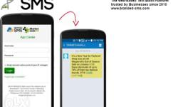 BRANDED SMS is the Text Blast system of the