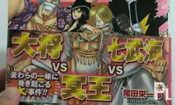Selling: One Piece Vol. 52 Japanese Manga Title: