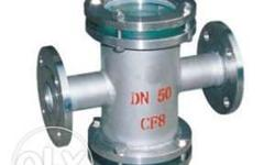 We Supply affordable yet QUALITY sight glass valve