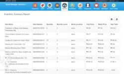 SMAPlus is retail POS software, inventory management,