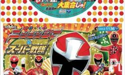 Complete episode of Super Sentai Series (clear copy and
