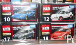 For sale: Takara Tomy Tomica Premium Die-Cast Set Set