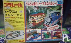 thomas and friends good good condition damage lng box