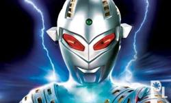 Ultraseven & Ultraman Fans! The long wait is over. The
